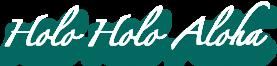 ホロホロアロハ公式サイト